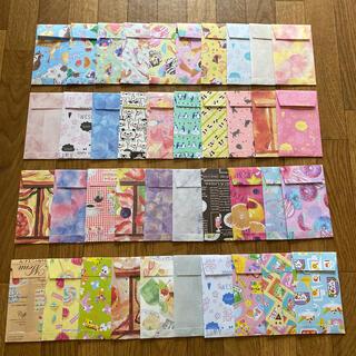 ハンドメイド ポチ袋 40枚(カード/レター/ラッピング)