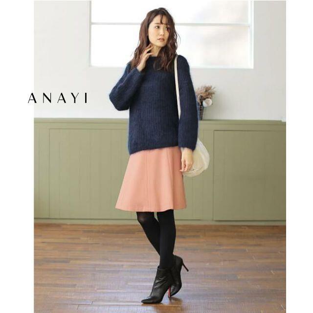 ANAYI(アナイ)のANAYI ☆ アナイ / ショートビーバー セミフレアスカート レディースのスカート(ひざ丈スカート)の商品写真