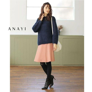 ANAYI - ANAYI ☆ アナイ / ショートビーバー セミフレアスカート