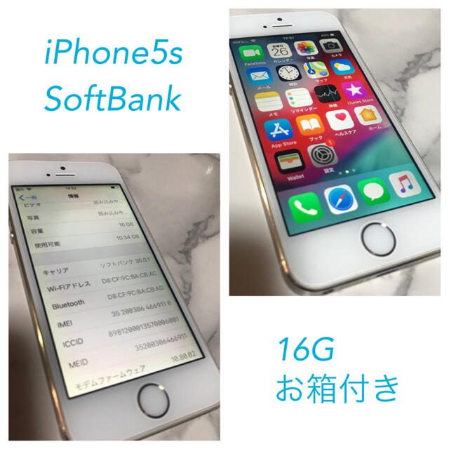 Apple(アップル)のしみっく様専用です スマホ/家電/カメラのスマートフォン/携帯電話(スマートフォン本体)の商品写真