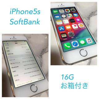 Apple - 即発送◎ 中古 iPhone5S  SoftBank 16G ゴールド