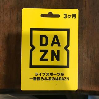 カッフェ様専用 DAZN (その他)