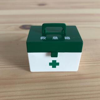 ミニチュア小物 救急箱