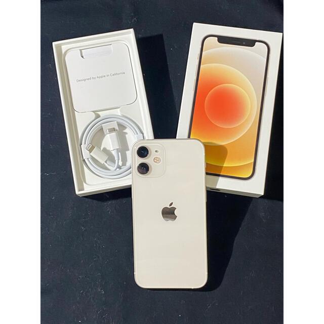 Apple(アップル)のiPhone12mini ホワイト 256GB SIMフリー AppleCare スマホ/家電/カメラのスマートフォン/携帯電話(スマートフォン本体)の商品写真