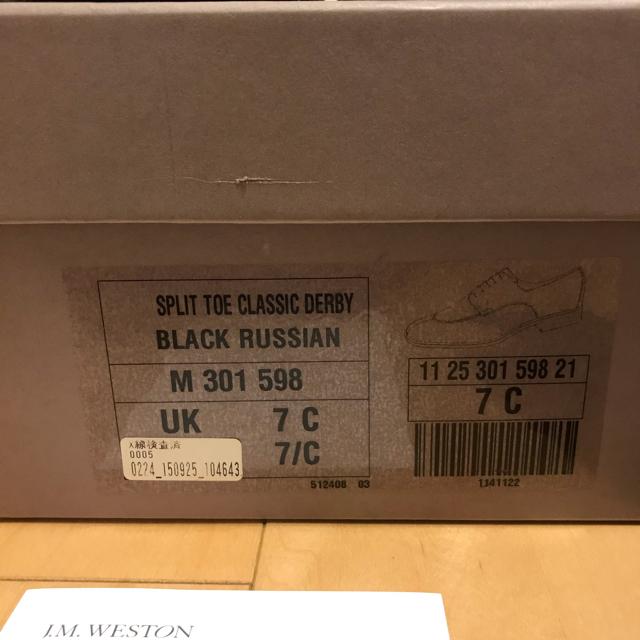 J.M. WESTON(ジェーエムウエストン)のJM WESTON 598 ロジェ 7 C 641 ゴルフ ジェイエムウェストン メンズの靴/シューズ(ドレス/ビジネス)の商品写真