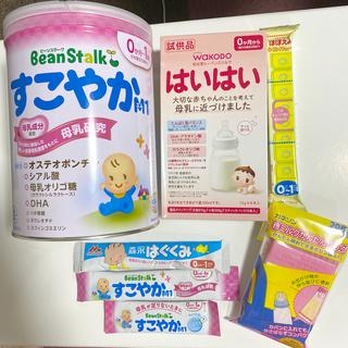 雪印メグミルク - 粉ミルク すこやかM1大缶