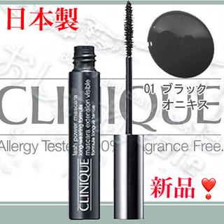 CLINIQUE - 新品 日本製 クリニーク ラッシュパワーマスカラ#01 ブラック