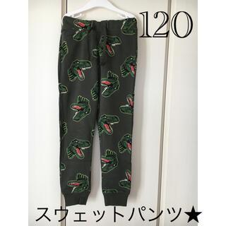 H&M - 新品▪️H&M 恐竜 スウェットパンツ★120 ジョガーパンツ