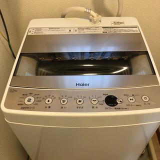 Haier全自動洗濯機 5.5㎏ 2020年製