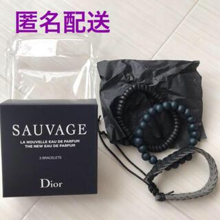 Dior - ディオール Dior ソヴァージュ ブレスレット ノベルティ 非売品 バングル