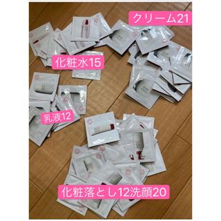 シセイドウ(SHISEIDO (資生堂))の資生堂 サンプル クレンジングミルク洗顔化粧水日中用乳液クリーム(サンプル/トライアルキット)