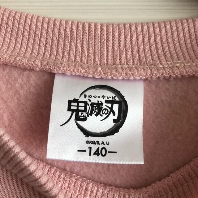 GU(ジーユー)の鬼滅の刃 ねずこ ジーユー トレーナー 140 キッズ/ベビー/マタニティのキッズ服女の子用(90cm~)(その他)の商品写真