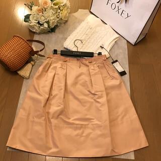 FOXEY - FOXEY シルクグログランスカート 未使用品紙タグ有