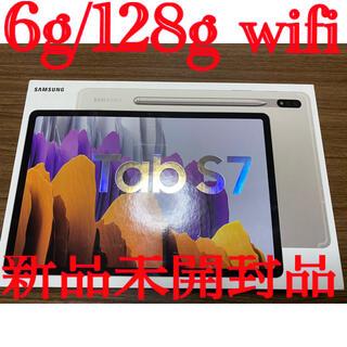SAMSUNG - 新品未開封Samsung Galaxy Tab S7 128GB SM-T870
