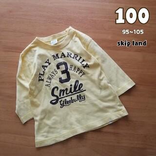 スキップランド(Skip Land)の100(95-105 スキップランド 薄手の長袖Tシャツ黄色七部丈五分丈トップス(Tシャツ/カットソー)