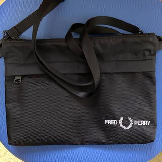フレッドペリー(FRED PERRY)のフレッドペリー ショルダーバック兼クラッチバック(ショルダーバッグ)