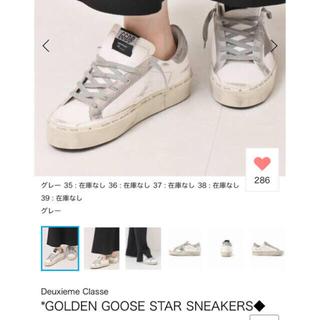 GOLDEN GOOSE - GOLDEN GOOSE STAR SNEAKERS HI STAR 37