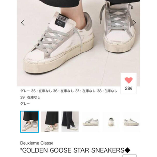 GOLDEN GOOSE - GOLDEN GOOSE STAR SNEAKERS HI STAR 37