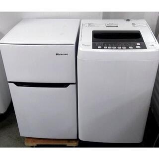 高年式 冷蔵庫 洗濯機 生活家電セット ハイセンス