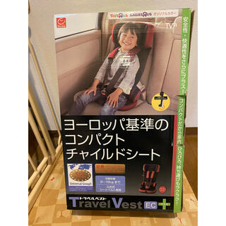 日本育児 - トラベルベスト