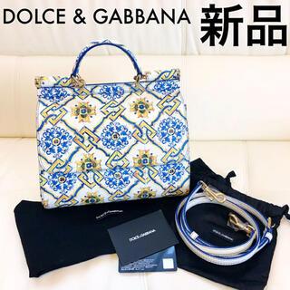 DOLCE&GABBANA - 【新品未使用】DOLCE&GABBANA マヨリカ柄シシリーハンドバッグ 本物