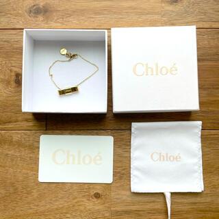 クロエ(Chloe)のChloeブレスレット✨(ブレスレット/バングル)