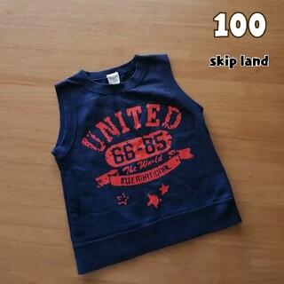 スキップランド(Skip Land)の100(95-105 スキップランド ネイビーのタンクトップ トレーナー生地(Tシャツ/カットソー)