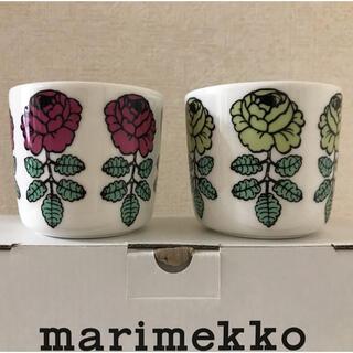marimekko - マリメッコ  ラテマグ2個セット