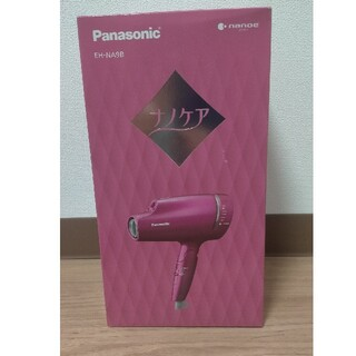 Panasonic - Panasonic ナノケア ヘアードライヤーEH-NA9B-VP