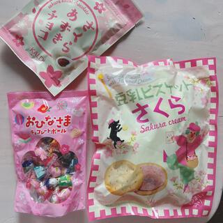 KALDI - 豆乳さくらビスケット さくらあずきチョコ おひなさまチョコボール KALDI
