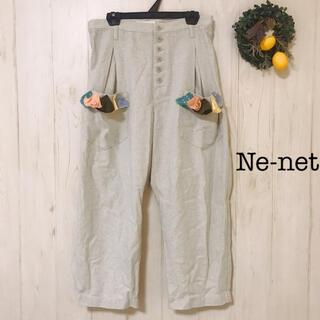 Ne-net - ★レア★Ne-net 9分丈パンツ ネネット キナリ 麻素材 春カジュアル