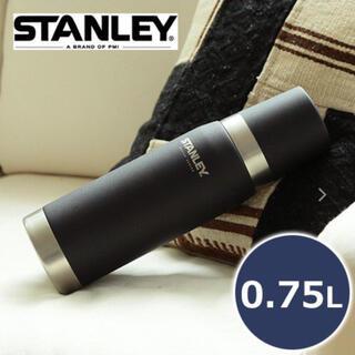 スタンレー(Stanley)のSTANLEY スタンレー MASTER SERIES 750ml  保冷保温(水筒)