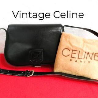 celine - 良品 レア!Celine ブラックレザーショルダーバッグ マカダム ポシェット