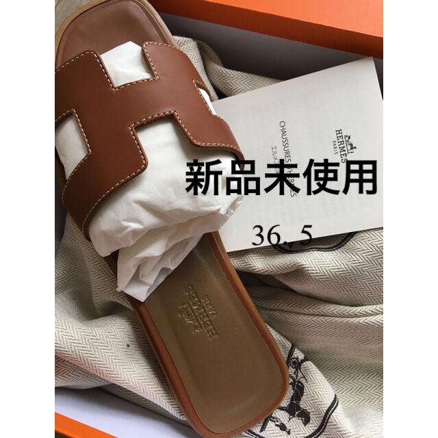 Hermes(エルメス)の《最新》新品 HERMES  オラン サンダル ゴールド 36.5  完売 人気 レディースの靴/シューズ(サンダル)の商品写真