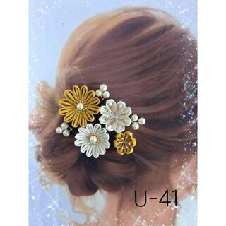 NO.U-41 お花の髪飾り レトロ系 ホワイト&イエロー Uピン 7本セット