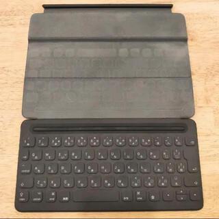 アイパッド(iPad)のSmart Keyboard iPad Pro 10.5 インチ A1829(その他)