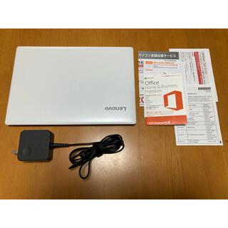 Lenovo - 【Officeプロダクトキー付】lenovo ideapad 120S ホワイト