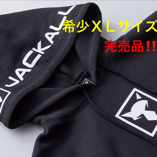 ジャッカル(JACKALL)のジャッカル プルオーバーフーディ 希少XLサイズ‼️完売品 ジャッカルパーカー(ウエア)