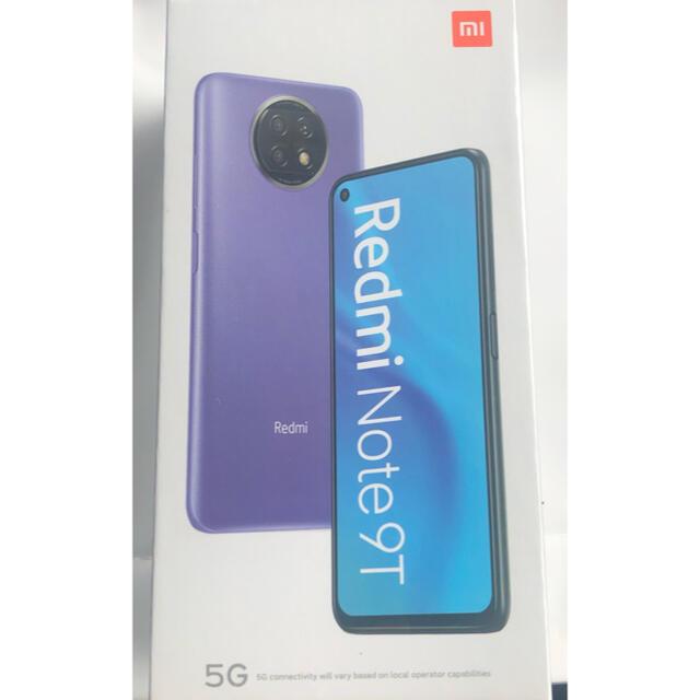 ANDROID(アンドロイド)のXiaomi Redmi Note 9T 5G 国内版 新品 未開封 ♪ スマホ/家電/カメラのスマートフォン/携帯電話(スマートフォン本体)の商品写真