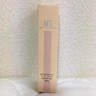 mt - メタトロン プロテクトUV ベースクリーム ピンクベージュ 30ml