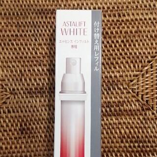 アスタリフト(ASTALIFT)のアスタリフトホワイト エッセンスインフィルト 付け替え用レフィル(美容液)