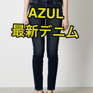 アズールバイマウジー(AZUL by moussy)のAZUL  最新スキニーデニム✩.*˚(スキニーパンツ)