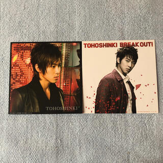 トウホウシンキ(東方神起)の(お値段交渉受付ます)東方神起CDジャケットカード(ユノ チャンミン)(K-POP/アジア)