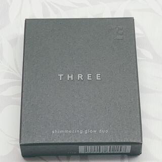 スリー(THREE)の新品 未使用 スリー シマリング グローデュオ 01(コントロールカラー)