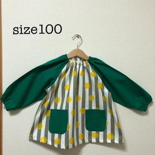 スモック☆ストライプ☆ドット柄☆size100(お食事エプロン)