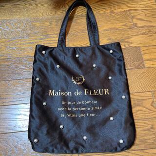 メゾンドフルール(Maison de FLEUR)のMaison de FLEUR パールトートバッグ(トートバッグ)