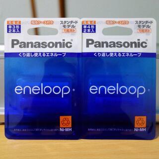 Panasonic - エネループ 単3形、単4形充電池 2本パック 2つセット