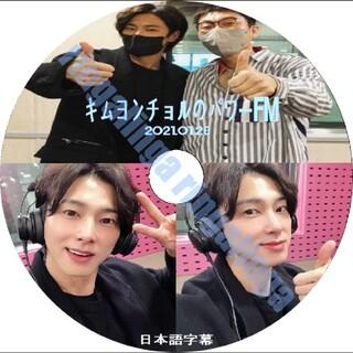 東方神起 - 東方神起✨ユノ「見えるラジオ キムヨンチョルのパワーFM」💕DVD