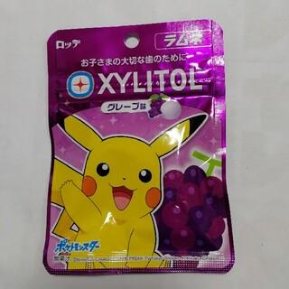 LOTTE(ロッテ)キシリトール グレープ味 ラムネ(菓子/デザート)