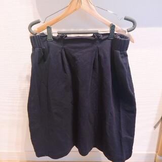 スタディオクリップ(STUDIO CLIP)のスタディオクリップ Aライン スカート ネイビー(ひざ丈スカート)